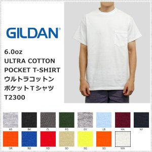 GILDAN T2300 ウルトラコットンポケットTシャツ ギルダン 無地 半袖|centas