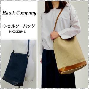 Hawk Company ホークカンパニー 3239-1  ジュート レザー  ショルダーバッグ|centas