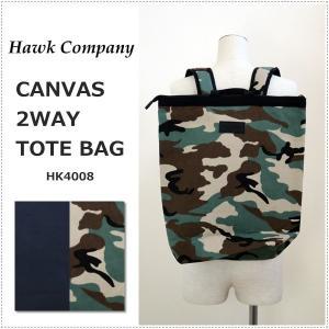 Hawk Company ホークカンパニー キャンバス リュック サック 4008 |centas