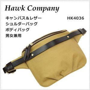Hawk Company ホークカンパニー  4036 キャンバス レザー ショルダーバッグ ボディバッグ 男女兼用|centas