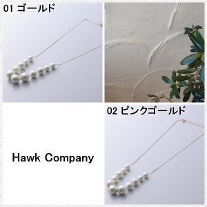 Hawk Company ホークカンパニー コットンパールネックレス  HK5310 ニッケルフリー|centas