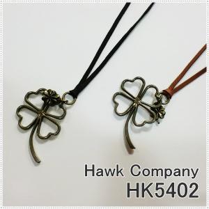 Hawk Company ホークカンパニー ネックレス 四つ葉 クローバー HK5402|centas