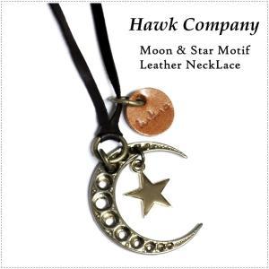 Hawk Company ホークカンパニー ムーン スター ネックレス HK5453|centas