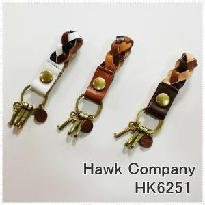 Hawk Company ホークカンパニー 編込みレザー キーホルダー スナップボタン HK6251|centas