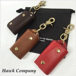 Hawk Company ホークカンパニー レザーキーケース スマートキーケース 牛革 スマートキーカバー 鍵 カギ キー|centas
