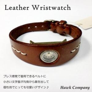 Hawk Company ホークカンパニー バングルレザーブレスウォッチ 6419 HK6419|centas