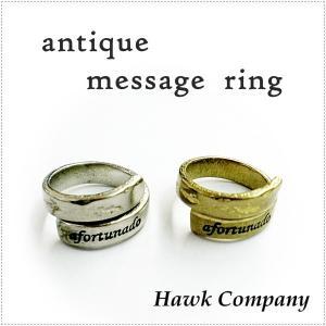 Hawk Company ホークカンパニー アンティーク調 真鍮 メッセージ リング  HK7517|centas