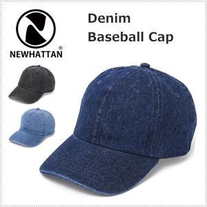 ニューハッタン デニム ベースボール キャップ N-H1155|centas