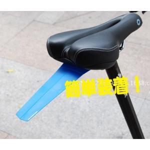 マッドガード 自転車用 泥除け フェンダー リア 軽量 簡単装着 自転車 送料無料 cente 03