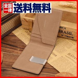 マネークリップ クリップ式 財布 薄型 カード収納 送料無料