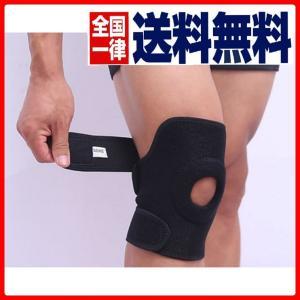 膝 サポーター 左右兼用 膝の痛み 膝 ひざ 関節痛 膝固定 膝用 スポーツ用品 トレーニング 送料無料|cente