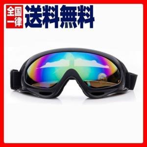 送料無料 ゴーグル 軽量 偏光レンズ スキー スノボー バイク メンズ レディース...