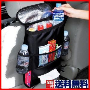 車の中で大活躍!  取り付け簡単 バック型の収納ホルダー   飲み物を適正な温度のまま保存可能。 運...
