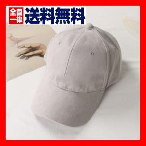 b88dee95298 オルチャン(レディース帽子)の商品一覧|ファッション 通販 - Yahoo ...