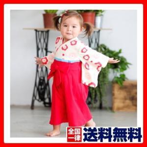 送料無料 花柄 ロンパース 子供服 袴 お祝い 女の子 ベビー 着物
