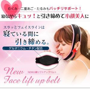 送料無料 小顔矯正 小顔 ベルト リフトアップ フェイスライン 小顔  むくみ たるみ 二重あご 引き締め|cente