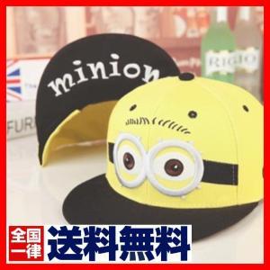 ミニオン キャップ USJ 大人用 子供用 コスプレ 帽子 小物