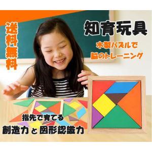 木製知育図形パズルは、幼児期からの知育におすすめです♪ 指先はつかえば使うほど器用になるので、パズル...
