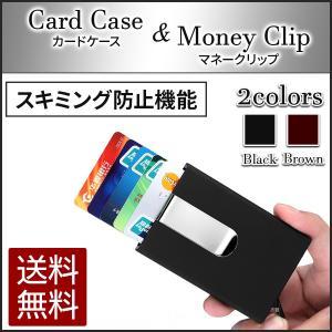 大切なクレジットカードなどを守れるRFID NFC スキミング防止機能つきカードホルダー!  クレジ...