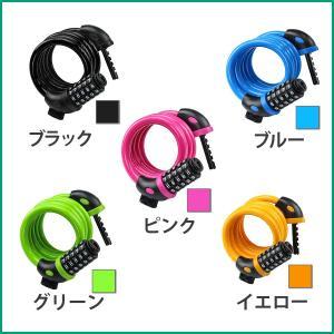 自転車 鍵 ワイヤーロック 5桁 ダイヤル式 バイク 自由設定 ブラケット付 シートポスト用 ロック|cente|02