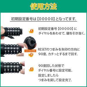 自転車 鍵 ワイヤーロック 5桁 ダイヤル式 バイク 自由設定 ブラケット付 シートポスト用 ロック|cente|04