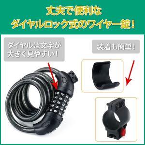 自転車 鍵 ワイヤーロック 5桁 ダイヤル式 バイク 自由設定 ブラケット付 シートポスト用 ロック|cente|05