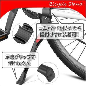 自転車スタンド サイドスタンド キックスタンド 送料無料 ロードバイク クロスバイク BMX MTB|cente|02