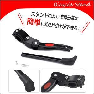 自転車スタンド サイドスタンド キックスタンド 送料無料 ロードバイク クロスバイク BMX MTB|cente|03