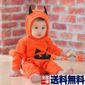 ベビー服 赤ちゃん パンプキン ロンパース かぼちゃ 着ぐるみ デビル コスプレ ハロウィン コスチューム キッズ 子供服 ギフト 誕生日