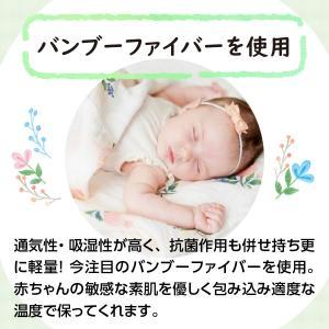 おくるみ ガーゼ ベビーブランケット 出産祝い 赤ちゃん 120cm×120cm ベビー バンブーファイバー コットン  授乳ケープ タオルケット|cente|03