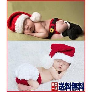 産まれたての赤ちゃんにピッタリのかわいいサンタの着ぐるみ!   記念日の写真撮影はもちろん、 ハロウ...
