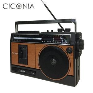 CICONIA(チコニア) ネオレトロ マルチカセットプレイヤー  木目調 思い出のカセットテープの...