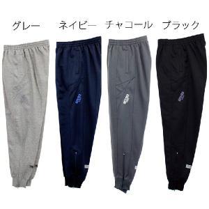 シニアファッション メンズ 70代 80代 90代 ジャージ パンツ (高齢者 シニアファッション 男性 紳士) 敬老の日 介護 父の日 春夏 center-urashima