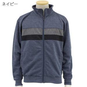 シニアファッション メンズ 70代 80代 90代 フルジップ スウェット ジャケット (服 衣料 高齢者 シニアファッション 男性 紳士 メンズ) 敬老の日 春 秋 介護|center-urashima