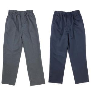 シニアファッション メンズ 70代 80代 90代 イージー 前ファスナー ベルトループ パンツ (高齢者 シニアファッション 男性 紳士) 敬老の日 秋 介護 父の日|center-urashima