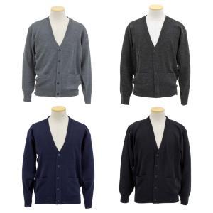 シニアファッション メンズ 70代 80代 90代 カーディガン ニット 定番 (服 衣料 高齢者 シニアファッション 男性 紳士 メンズ) 敬老の日 秋 介護 父の日|center-urashima