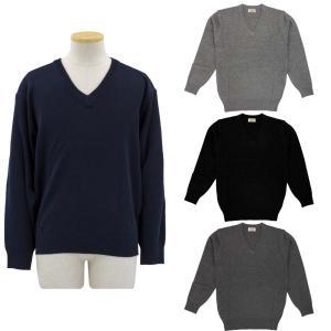 シニアファッション メンズ 70代 80代 90代 ニット セーター Vネック (服 衣料 高齢者 シニアファッション 男性 紳士 メンズ) 敬老の日 秋 介護 父の日|center-urashima
