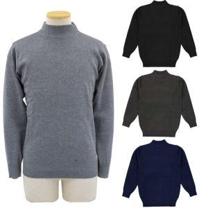 シニアファッション メンズ 70代 80代 90代 ニット セーター ハイネック (服 衣料 高齢者 シニアファッション 男性 紳士 メンズ) 敬老の日 秋 介護 父の日|center-urashima