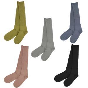 口ゴムゆったりのハイソックス。 締め付けが少ないのに、スリ落ちにくい日本製のらくらく靴下。     ...