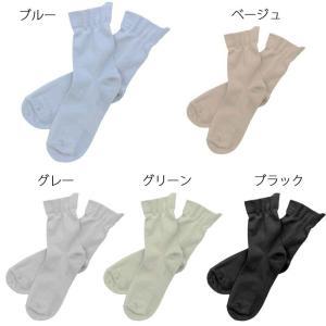 はき口が広く、着脱がらくらく。片手ではける靴下。       綿の快適素材を使用。       つま...