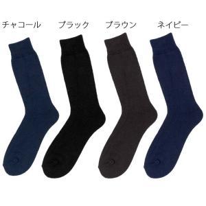 口ゴムゆったりのパイル編みあったか2足組靴下。       ■地厚のパイル編み       ■口ゴム...