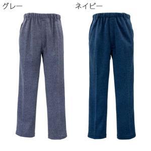 杢調 イージー スラックス パンツ 前ファスナー ベルトループ 高齢者 敬老の日 秋 介護 父の日|center-urashima