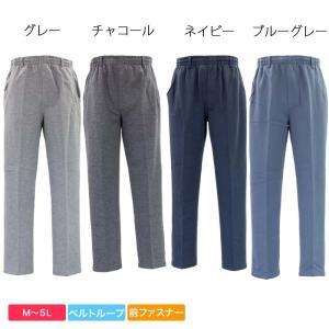 シニアファッション メンズ 70代 80代 90代 紳士 ストレート スウェット ジャージ 前ファスナー付き ズボン 敬老の日 介護 父の日 春夏|center-urashima