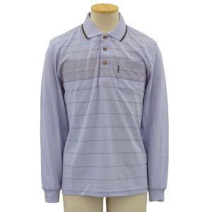 シニア 紳士 通年 長袖 ポロシャツ たっぷり綿 シニアファッション 70代 80代 90代 春夏|center-urashima