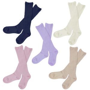 レディース シニア向け 高齢者向け 春夏 口ゴムゆったり 靴下 ハイソックス シニアファッション 婦人 70代 80代 90代 介護 敬老の日 母の日 ギフト プレゼント center-urashima