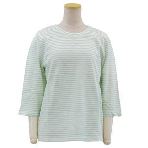 婦人 レディース シニア向け 春 夏 7分袖 綿100 ボーダー クルーネック Tシャツ カットソー 介護 母の日 敬老の日 春夏 涼しい center-urashima