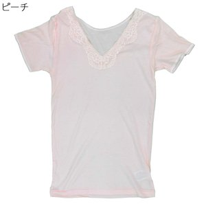 シニアファッション レディース 70代 80代 90代  敬老の日 母の日 半袖 綿100 抗菌防臭 肌着 レース付き LC 大きいサイズ|center-urashima