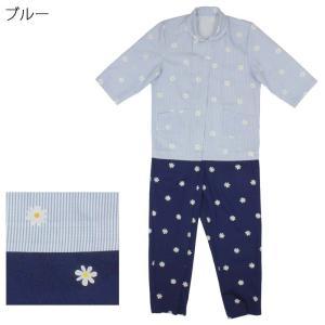 介護 パジャマ 通年用 タッチホック式(服 衣料 高齢者 シニアファッション 男性 女性 つなぎ) 介護ねまき つなぎ服|center-urashima