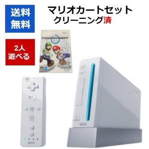 2人で対戦 マリオカートセット Wii 本体 マリオカート お得セット 中古 送料無料