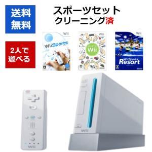2人で対戦 Wiiスポーツセット Wii 本体 お得セット 中古 送料無料
